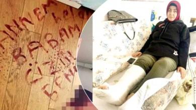 Photo of Adı kanla yere yazılacak cani koca tutuklandı